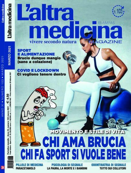 Altra Medicine Antigym